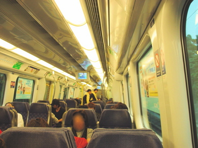 100309_firstclass.jpg