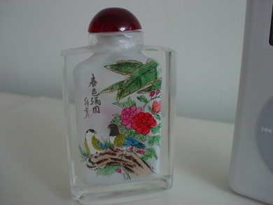 110209_snuff_bottle3.jpg