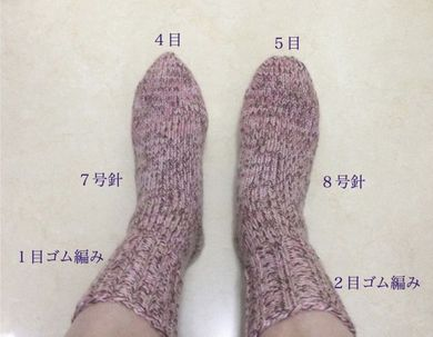 110214_igayasocks5.jpg
