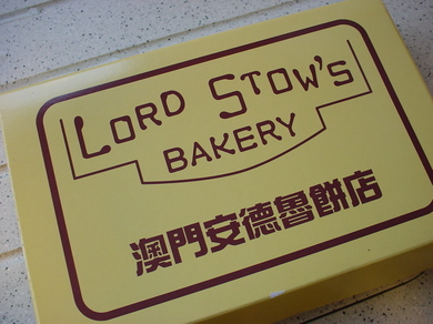 310109_lordstows.jpg