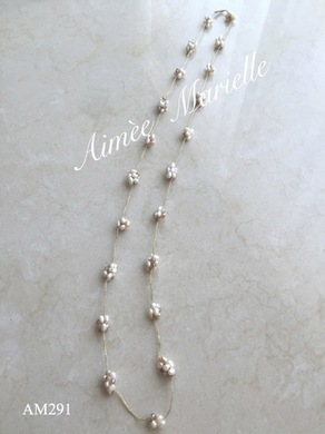 am291_pearlstationnecklace.jpg